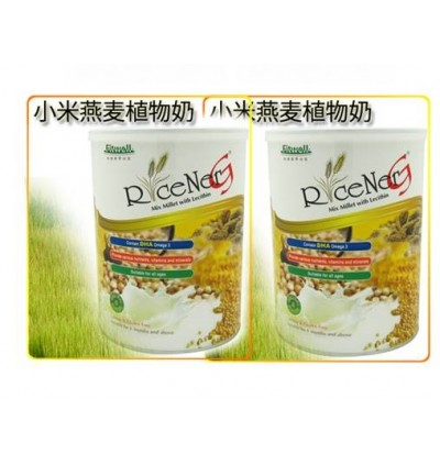 Fitwell- Ricenergy (800g)-Ideal weaning porridge for infants