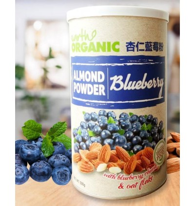 Earth Organic Almond Powder (Blueberry, Cranberry, Dark Chocolate) 500gm