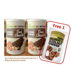 Earth Organic Dark Chocolate Almond Powder-(Buy 2 Free 1 EL Walnut & Hazelnut powder )