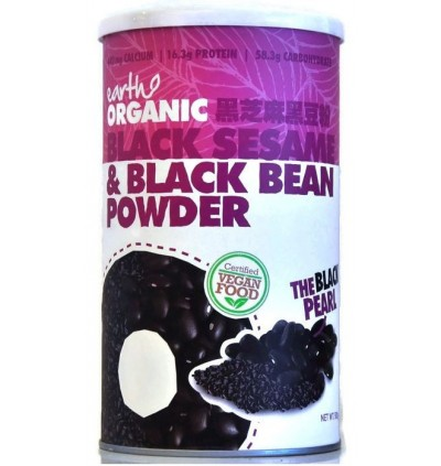 Earth Organic BlueBerry Almond Powder-(Buy 2 Free 1 EL Black Sesame & Black Bean Pwd )
