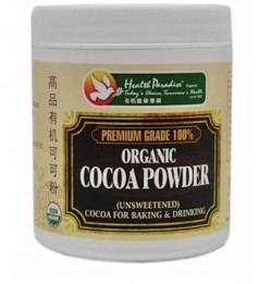 Health Paradise 100% Pure Organic Cocoa Powder 250gm (Unsweetened)