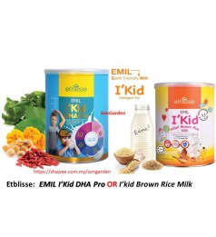 Etblisse:  EMIL I'Kid DHA Pro (700g) / Emil I'Kid Millet Brown Rice Milk (650g)- 【Halal】