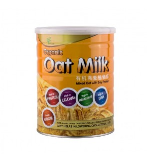 Fitwell Organic Oat Milk -Oatmilk (850gm) With Soy Protein & Lecithin- Halal