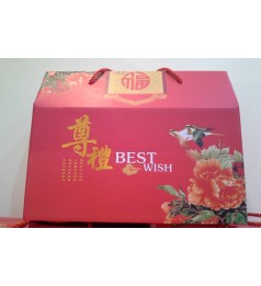 CNY Chinese New Year Empty Gift Box (25CMX14.5CMX32CM)