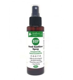 Health Paradise HP Hand Sanitizer Spray With Natural Essential Oil 100ml