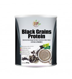 BIOBAY Black Grains Protein (800g)