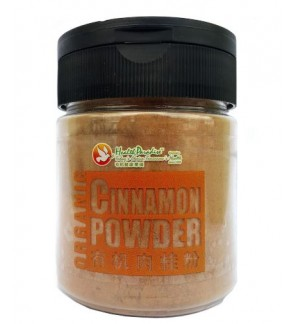 Health Paradise Organic Cinnamon Powder Bottle 100gm Gluten Free