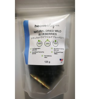 Natural Dried Wild Blueberries (USA) - 125 grams