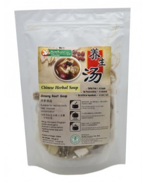Health Paradise Herbal Soup - Ginseng Root Soup 129gm Vegan, 洋参须汤.